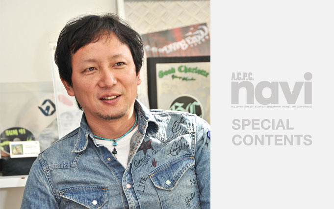 NEWS+INTERVIEW 清水直樹