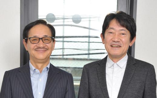 日本音楽制作者連盟